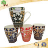 Ceramic Mug with Classic Decorative Pattern