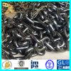 Marine Welded Steel Black Painted Stud Link Anchor Chain