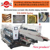 Horizontal Stone Edging Machine New Product