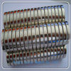 N50 Permanent NdFeB Disc Magnet with High Quality Nickel