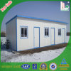 Easy Assembly and Disassembly Prefabricated Wooden Looking House