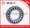 Five Star Products Self-Aligning Ball Bearing (1220 ATN AKTN)