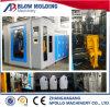 HDPE Juice Bottles Milk Bottles Blow Molding Machine Servo Motor Energy Saving