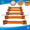Machinery Drive Shaft Universal Joint