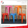 Stool Furniture Stackable Dining Room Banquet Metal Chair (TP-17)