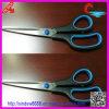 Tailor Scissor