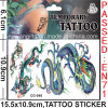 Water Transfer Temporary Dragon Tattoo Sticker (cg048)