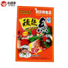 3- Sides Sealing Laminated Plastic Bag for Fish Seasoning
