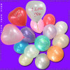 Inflatable Pearlized Heart Balloon