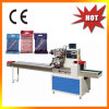Automatic Pillow Bag Chewing Gum Packaging Machine (KT-250)