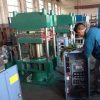 Rubber Floor Tile Vulcanizing Press Machine (XLB Series)