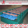 High Quality Color Corrugated PPGI Roofing Steel Sheet