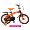 2014 Children Bike - Mk1691