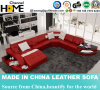Home Furniture Red New Design Living Room Leather Sofa (HC1100)