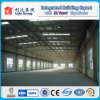 PNG Steel Structure Warehouse