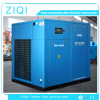 Screw Air Compressor 45kw