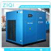 Screw Air Compressor 45kw