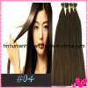 Glue-Tip Human Hair Extensions