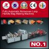 Full Automatic Non Woven Box Bag Making Machine XY-600
