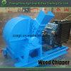 Ce ISO Small Wood Cutting Machine Wood Sawdust Crushing Machine for Sale