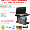 2016 New Car Centre Console Quad-Core Android OS GPS Tablet PCS with 2CH Car Digital Video Camera,FM-Transmitter,Bluetooth, GPS Navigaton,Paring Rearview Camera