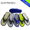 Good Design Men Flip Flop Slipper