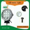 Wholesale High Power Work Light 60 Watt