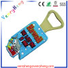 3D Cartoon Rubber Bottle Opener for Promotioanl Gifts