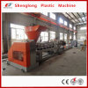Plastic Recycling Machine or Pelletizer