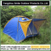 Manufacturer China Picnic Camping 2 Person Dome Tent
