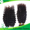 Wholesale Virgin Remy Hair Can Be Dyed Human Hair Weft