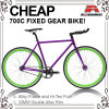 700c Hi-Ten Many Color Track Bike (ADS-7109S)