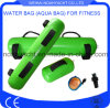 Water Bags (inflatable) as Training Equipment for Fitness