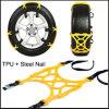 Car Accessories Shops Snow Tire Chains