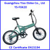 25km/H Folding E-Bicycle with 250W Motor