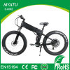 New Hot Full Suspention Mountain Fat Electric Bike with 26inch Tyres From China
