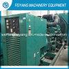 550kw/687kVA Cummins Diesel Generator set