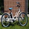 Women 7 Speed Cruiser Electric Bike