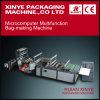 Computer Multifunctional Bag Machinery (RXYQ-800/1000)
