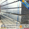Curtain Wall Hot Galvanized Pipe