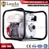 2 Inch Gx160 5.5HP Honda Gasoline Centrifugal Water Pump Wp20