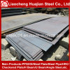 Prime Quality Hot Rolled Steel Plate