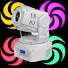 60W Osram LED Spot Moving Head Stage Light