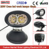 20W High Luminious LED Working Light for Vehicles off-Road, Truck, SUV, ATV, Motorcycle, Boat