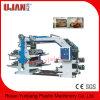Four Color Flexible Printing Machine