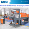 Bottles Stretch Packaging Wrapping Machine