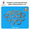 Peek Bush - 4 (Jiangsu jun walt plastic)