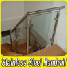 Side Mounting Stainless Steel Metal Stairs Baluster with Glass