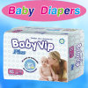 New Cotton Baby Diapers with Adl (JHS001)