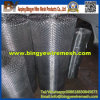 Stainless Steel Vibrating Screen Netting